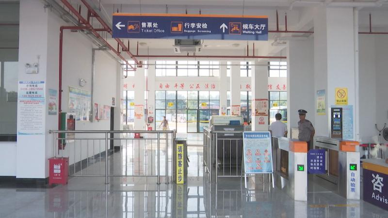 洋浦汽车站:环境卫生不留死角 打造良好乘车氛围
